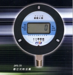 数位式压力表DPS-75